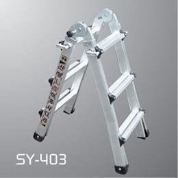 Thang nhôm rút  SHIN YANG SY-403