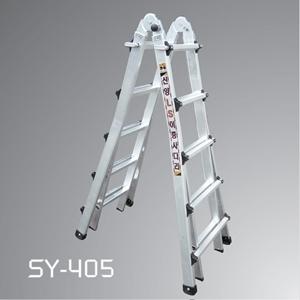 Thang nhôm rút  SHIN YANG SY-405