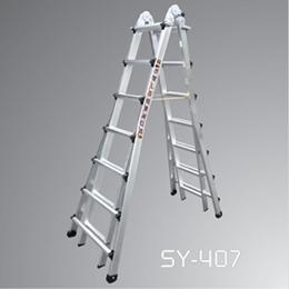 Thang nhôm rút  SHIN YANG SY-407