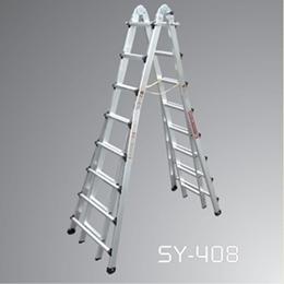 Thang nhôm rút  SHIN YANG SY-408