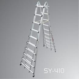 Thang nhôm rút  SHIN YANG SY-410