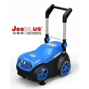 Máy phun rửa cao áp chuyên nghiệp tự ngắt JPS-S300
