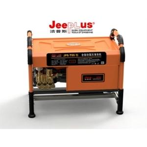 Máy phun rửa cao áp chuyên nghiệp tự ngắt JPS-T50