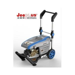 Máy rửa xe chuyên nghiệp tự ngắt JPS-F500