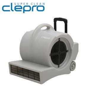 Quạt thổi thảm ba cấp độ CLEPRO CP-210