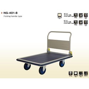 Xe đẩy hàng PresTar NG-401-8