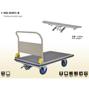 Xe đẩy hàng Prestar NG-S401-8
